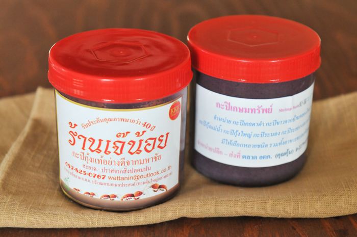 Shrimp Paste Chili Dip | Nam Prik Gapi | น้ำพริกกะปิ